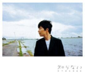 知らない/星野源[CD]通常盤【返品種別A】