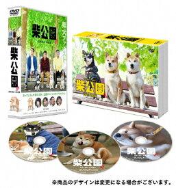 【送料無料】柴公園 TVシリーズ DVD-BOX/渋川清彦[DVD]【返品種別A】