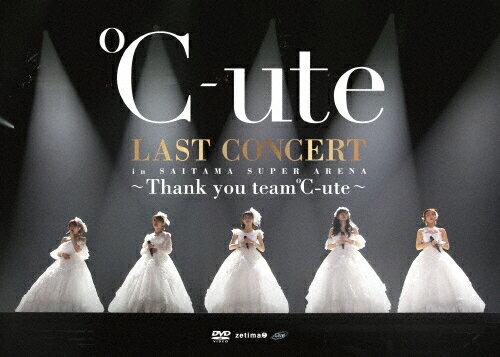 【送料無料】℃-ute ラストコンサート in さいたまスーパーアリーナ 〜Thank you team℃-ute〜/℃-ute[DVD]【返品種別A】