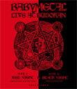 【送料無料】Blu-ray「LIVE AT BUDOKAN〜RED NIGHT & BLACK NIGHT APOCALYPSE〜」/BABYMETAL[Blu...