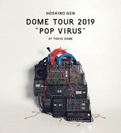 "【送料無料】DOME TOUR ""POP VIRUS"" at TOKYO DOME(通常盤)【Blu-ray】/星野源[Blu-ray]【返品種別A】"