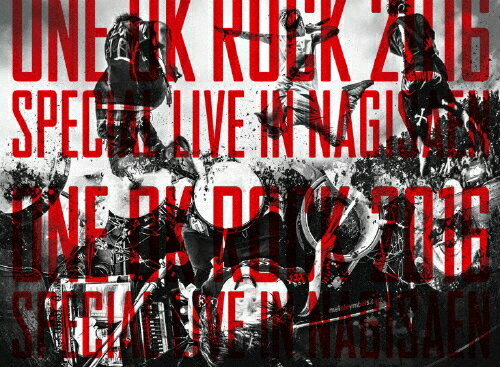 【送料無料】LIVE DVD『ONE OK ROCK 2016 SPECIAL LIVE IN NAGISAEN』/ONE OK ROCK[DVD]【返品種別A】