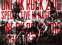 【送料無料】LIVE DVD『ONE OK ROCK 2016 SPECIAL LIVE IN NAGISAEN』/ONE OK ROCK[DVD]【返品種別A...