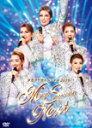 【送料無料】タカラヅカスペシャル2016 〜Music Succession to Next〜【DVD】/宝塚歌劇団[DVD]【返品種別A】