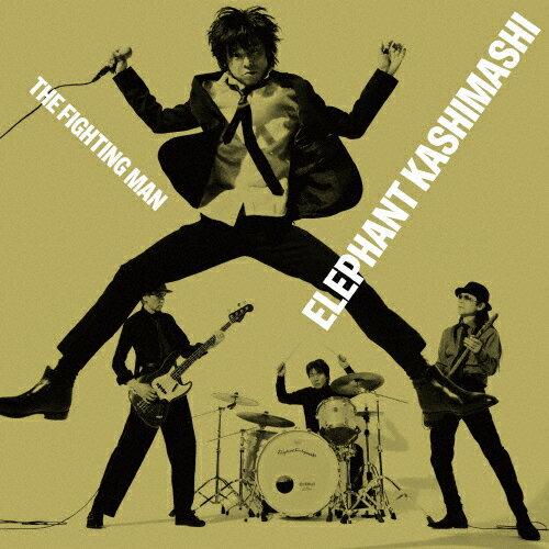 【送料無料】[枚数限定][限定盤]All Time Best Album THE FIGHTING MAN(初回限定盤)/エレファントカシマシ[CD+DVD]【返品種別A】