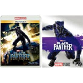 【送料無料】ブラックパンサー MovieNEX(アウターケース付き)/チャドウィック・ボーズマン[Blu-ray]【返品種別A】