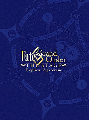 【送料無料】[枚数限定][限定版]Fate/Grand Order THE STAGE -神聖円卓領域キャメロット-【完全生産限定版】(DVD)/佐奈宏紀[DVD]【返品種別A】