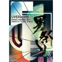 【送料無料】UVERworld KING'S PARADE2017 Saitama Super Arena【DVD】/UVERworld[DVD]【返品種別A】
