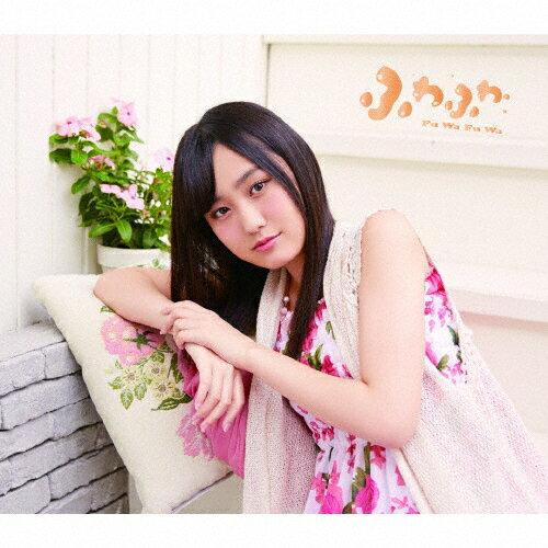 晴天HOLIDAY/Oh!-Ma-Tsu-Ri!(山本七穂ソロジャケットver)/ふわふわ[CD]【返品種別A】