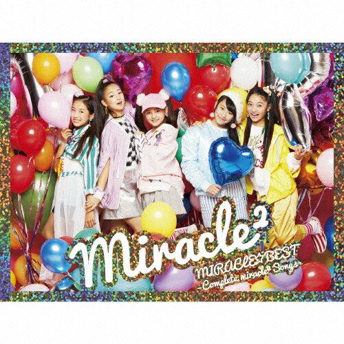 【送料無料】[枚数限定][限定盤]MIRACLE☆BEST -Complete miracle2 Songs-(初回生産限定盤)/miracle2 from ミラクルちゅーんず![CD+DVD]【返品種別A】