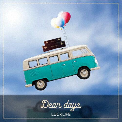 【送料無料】Dear days/ラックライフ[CD]【返品種別A】