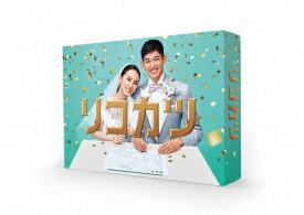 【送料無料】リコカツ DVD-BOX/北川景子,永山瑛太[DVD]【返品種別A】