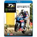 【送料無料】マン島TTレース2017【ブルーレイ】/モーター・スポーツ[Blu-ray]【返品種別A】