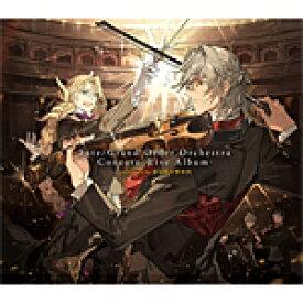 【送料無料】[限定盤]Fate/Grand Order Orchestra Concert -Live Album- performed by 東京都交響楽団(完全生産限定盤)/ゲーム・ミュージック[CD+Blu-ray]【返品種別A】