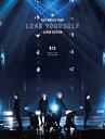 【送料無料】[限定版]BTS WORLD TOUR 'LOVE YOURSELF' 〜JAPAN EDITION〜【初回限定盤/Blu-ray】/BTS[Blu-ray]【返品…