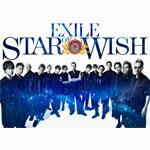 【送料無料】[初回仕様]STAR OF WISH(豪華盤/CD+3DVD)/EXILE[CD+DVD]【返品種別A】