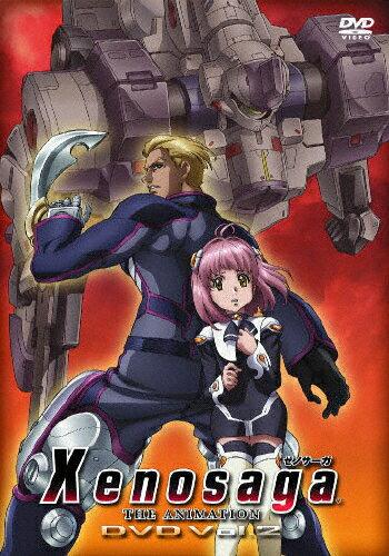 【送料無料】Xenosaga THE ANIMATION Vol2/アニメーション[DVD]【返品種別A】