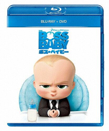 【送料無料】ボス・ベイビー ブルーレイ+DVDセット/アニメーション[Blu,