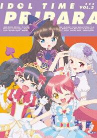 【送料無料】アイドルタイム プリパラ DVD BOX-3/アニメーション[DVD]【返品種別A】