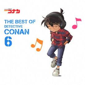 【送料無料】名探偵コナン テーマ曲集6 〜THE BEST OF DETECTIVE CONAN 6〜/TVサントラ[CD]通常盤【返品種別A】
