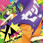 センセーフコク/YM feat.GUMI[CD]【返品種別A】