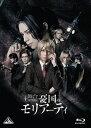 【送料無料】舞台「憂国のモリアーティ」【Blu-ray】/荒牧慶彦[Blu-ray]【返品種別A】