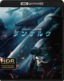 【送料無料】[限定版]【初回限定生産】ダンケルク アルティメット・エディション<4K ULTRA HD&ブルーレイセット>/フィオン・ホワイトヘッド[Blu-ray]【返品種別A】