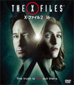 【送料無料】X-ファイル 2016<SEASONSコンパクト・ボックス>/デイビッド・ドゥカブニー[DVD]【返品種別A】