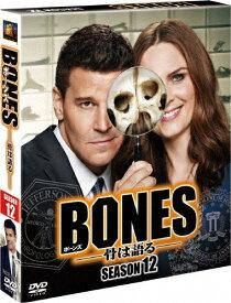 【送料無料】BONES -骨は語る- シーズン12<SEASONSコンパクト・ボックス>/エミリー・デシャネル[DVD]【返品種別A】