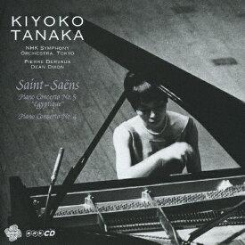 サン・サーンス:ピアノ協奏曲第4番、第5番/田中希代子[CD]【返品種別A】