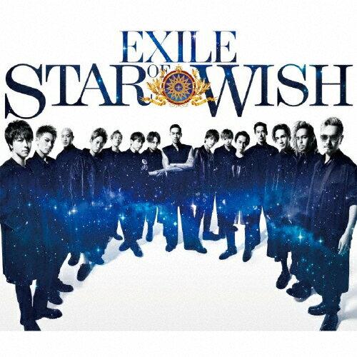 【送料無料】STAR OF WISH(豪華盤/CD+3Blu-ray)/EXILE[CD+Blu-ray]【返品種別A】