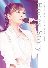 【送料無料】UNO MISAKO LIVE TOUR 2019 -Honey Story-/宇野実彩子[DVD]【返品種別A】