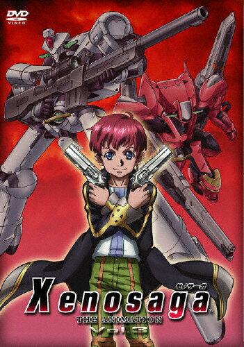 【送料無料】Xenosaga THE ANIMATION Vol3/アニメーション[DVD]【返品種別A】
