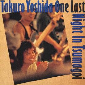 吉田拓郎 ONE LAST NIGHT IN つま恋/吉田拓郎[CD][紙ジャケット]【返品種別A】