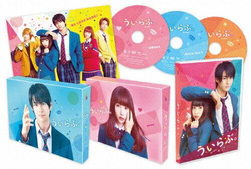 【送料無料】[初回仕様]ういらぶ。 DVD 豪華版/平野紫耀[DVD]【返品種別A】