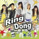 Ring Dong/Dancing Dolls[CD]通常盤【返品種別A】
