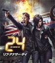 【送料無料】24-TWENTY FOUR- リブ・アナザー・デイ<SEASONSコンパクト・ボックス>/キーファー・サザーランド[DVD]…