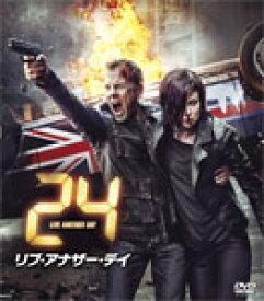 【送料無料】24-TWENTY FOUR- リブ・アナザー・デイ<SEASONSコンパクト・ボックス>/キーファー・サザーランド[DVD]【返品種別A】