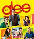 【送料無料】glee/グリー シーズン5〈SEASONSコンパクト・ボックス〉/マシュー・モリソン[DVD]【返品種別A】