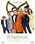 キングスマン:ゴールデン・サークル2枚組ブルーレイ&DVD|タロン・エガートン|FXXF-69789