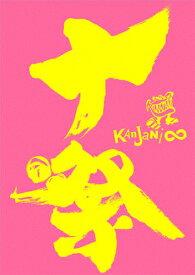 【送料無料】十祭(DVD)/関ジャニ∞[DVD]【返品種別A】