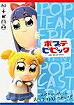 【送料無料】[先着特典付]ポプテピピック スペシャルイベント〜POP CAST EPIC!!〜【Blu-ray】/イベント[Blu-ray]【返品種別A】