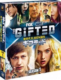 【送料無料】ギフテッド 新世代X-MEN誕生 シーズン1<SEASONSコンパクト・ボックス>/スティーヴン・モイヤー[DVD]【返品種別A】