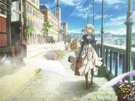 【送料無料】ヴァイオレット・エヴァーガーデン1/アニメーション[Blu-ray]【返品種別A】