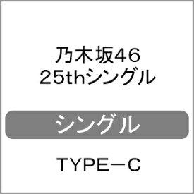 [上新電機オリジナル特典付/初回仕様]乃木坂46 25thシングル 「タイトル未定」(TYPE-C)/乃木坂46[CD+Blu-ray]【返品種別A】