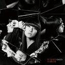 【送料無料】トリドリ(DVD付)/シシド・カフカ[CD+DVD]【返品種別A】