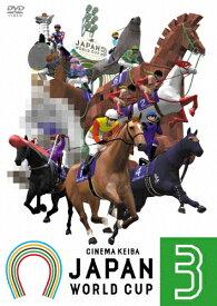JAPAN WORLD CUP 3/バラエティ[DVD]【返品種別A】