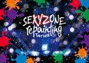 【送料無料】SEXY ZONE repainting Tour 2018(Blu-ray通常盤)/Sexy Zone[Blu-ray]【返品種別A】