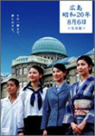 【送料無料】TBSテレビ50周年 涙そうそうプロジェクト ドラマ特別企画 広島・昭和20年8月6日/松たか子[DVD]【返品種別A】