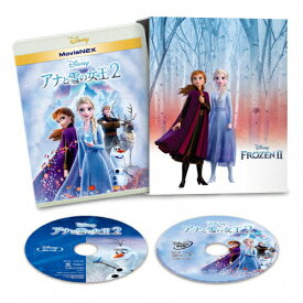 【送料無料】[限定版]アナと雪の女王2 MovieNEX コンプリート・ケース付き(数量限定)【Blu-ray+DVD】/アニメーション[Blu-ray]【返品種別A】